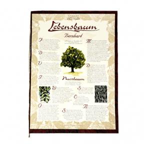 lebensbaum-urkunde-exklusiv